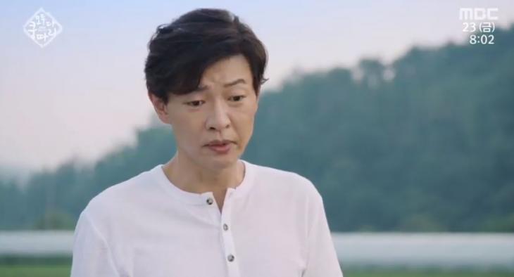 김호진 / MBC '모두다쿵따리' 캡처