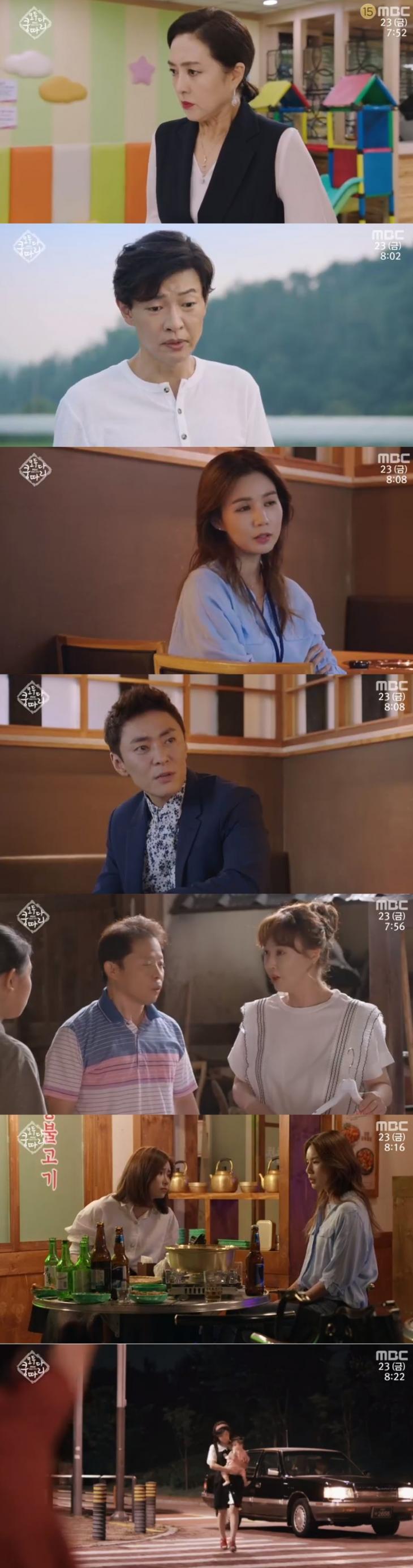 김호진 박시은 이보희 / MBC '모두다쿵따리' 캡처