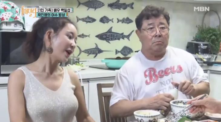 '모던패밀리' 영상 캡처