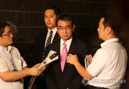 고노 다로(河野太郞) 일본 외무상이 22일 남관표 주일 한국 대사를 초치해 한국 정부의 한일 군사정보보호협정(GSOMIA·지소미아) 종료 방침에 항의했다. / 연합뉴스