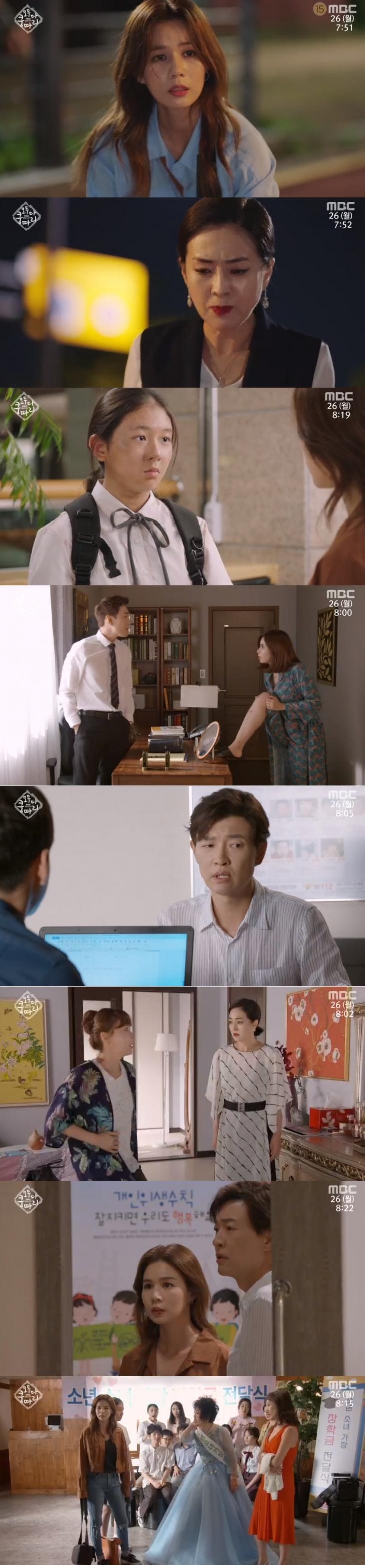 이보희 박시은 김호진 서혜진 강석정 / MBC '모두다쿵따리' 캡처