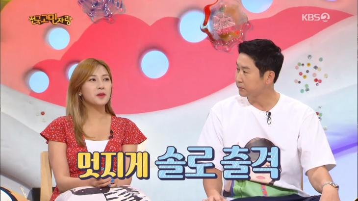 KBS2 대국민토크쇼 안녕하세요 캡처