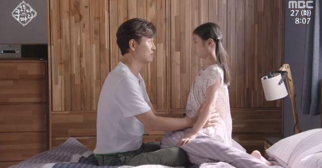 김호진 박시은 이보희 / MBC 모두 다 쿵따리 캡처