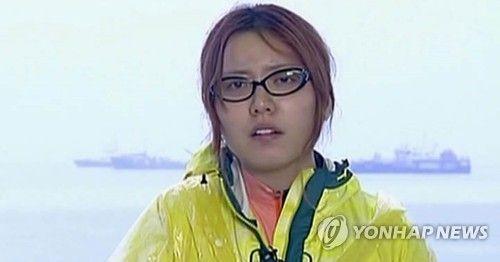 홍가혜 / 연합뉴스