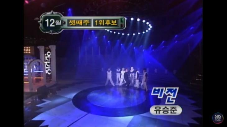 '인기가요' 방송 캡처 / SBS KPOP CLASSIC 유튜브 채널