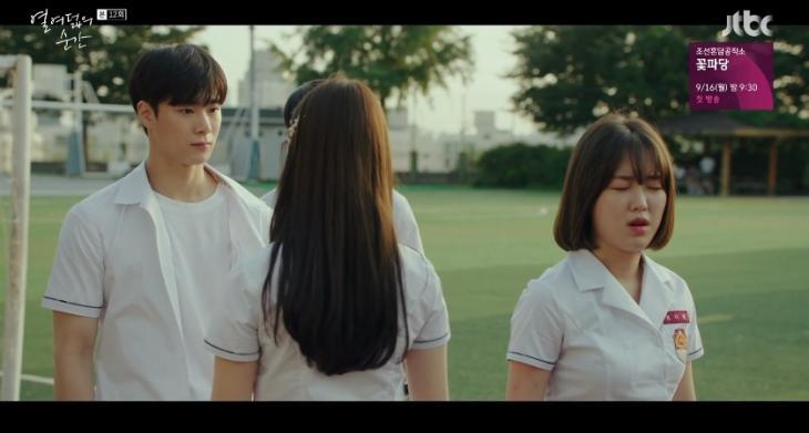 문빈 김보윤 한성민 / JTBC '열여덟의 순간' 캡처