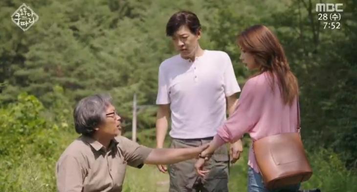박시은 김호진 / MBC '모두 다 쿵따리' 캡처