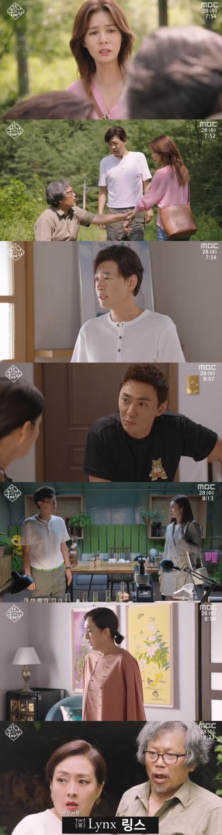 이보희 박시은 김호진 서혜진 강석정 / MBC '모두 다 쿵따리' 캡처