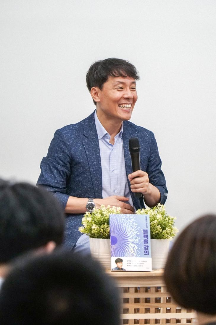 서울대 물리천문학부 우종학 교수 / 페이스북
