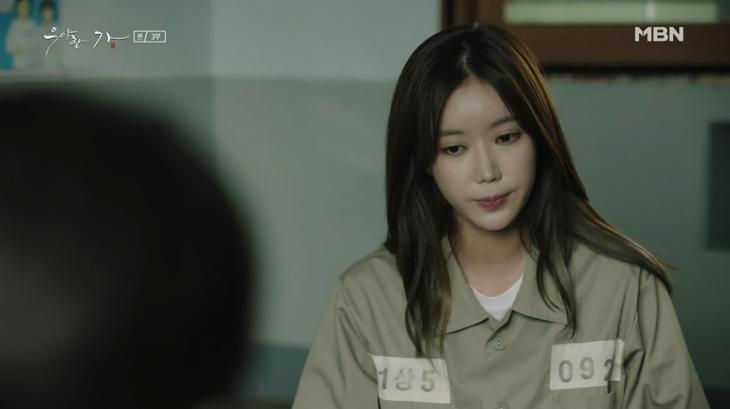 MBN, 드라맥스 드라마 '우아한 가' 방송 캡쳐