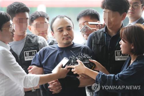 장대호 / 연합뉴스 제공