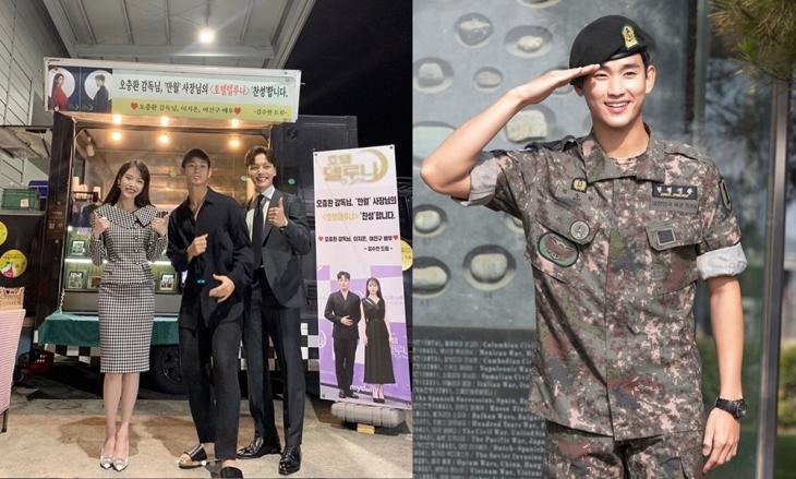 왼편 사진 이지은 인스타그램 / 오른편 사진 김수현 인스타그램