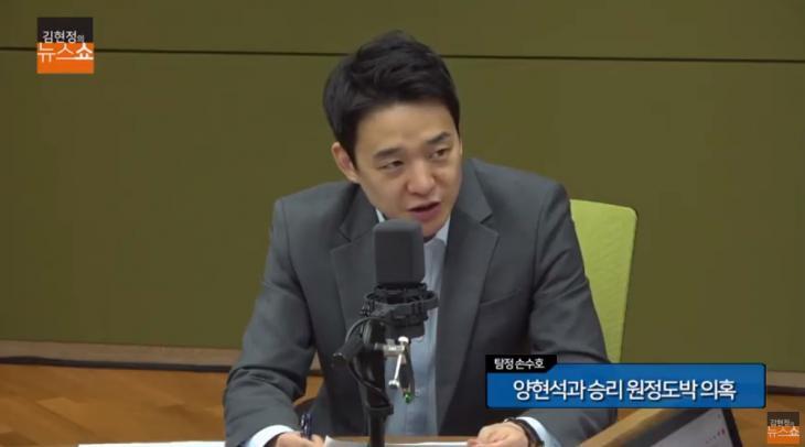 손수호 변호사 / CBS '김현정의 뉴스쇼'