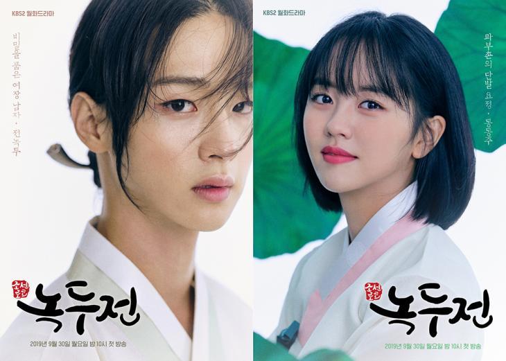 장동윤-김소현 / 프로덕션H