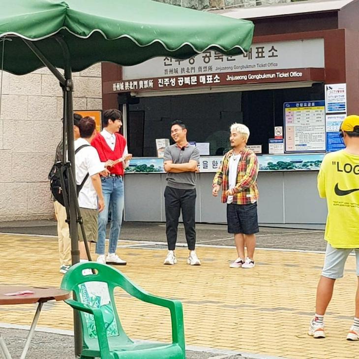 전현무-김종민-이진혁-설민석-유병재 / 온라인 커뮤니티