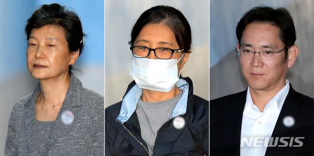 (왼쪽부터)박근혜 전대통령, 최순실씨, 이재용 삼성전자 부회장 / 뉴시스