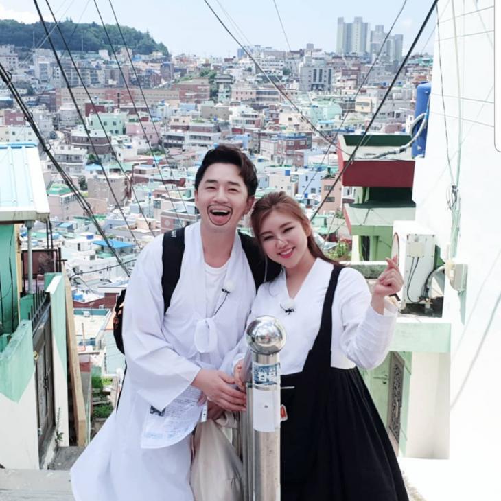 붐-송가인 / 붐 인스타그램