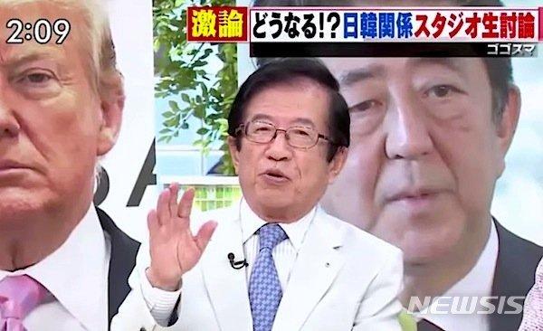 """일본 주부대학(中部大学)의 다케다 구니히코(武田邦彦) 교수(사진)가 지난 27일 한 민영방송 프로그램에 출연해 이야기하고 있다. 그는 이날 방송에서 """"한국 여성이 일본에 오면 일본 남성들이 폭행해야 한다""""고 증오성 발언을 해 파문이 일고 있다. (사진출처:TBS·CBC 프로그램 고고스마 영상 캡쳐) 2019.08.29. / 뉴시스"""
