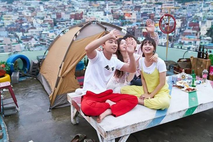 부산 호천마을 남일바 / KBS2 '쌈, 마이웨이' 방송캡처