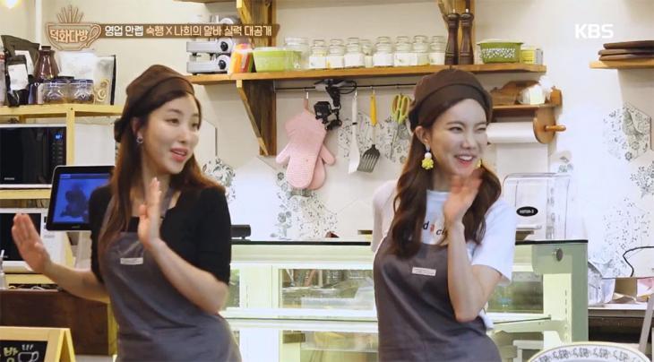 KBS2 '덕화TV 2 덕화다방' 방송 캡처