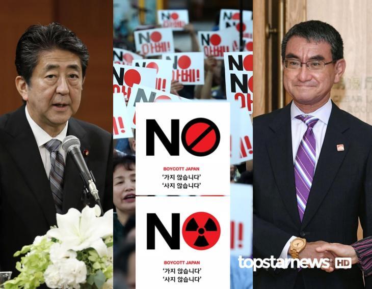 일본 아베 총리-고노다로 외무상 / 톱스타뉴스 포토DB