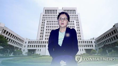 최순실 / 연합뉴스