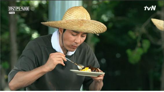 tvN 예능 '일로만난사이' 방송 캡처
