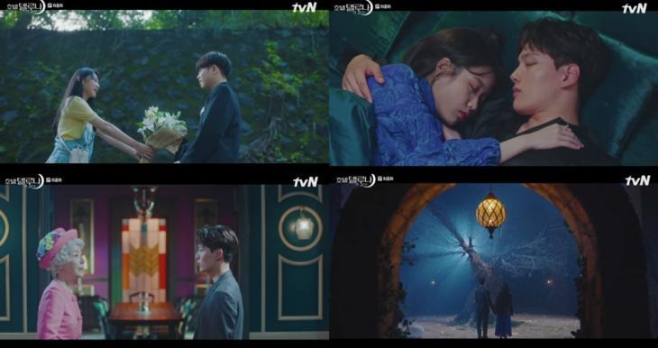 tvN'호텔 델루나'방송캡처