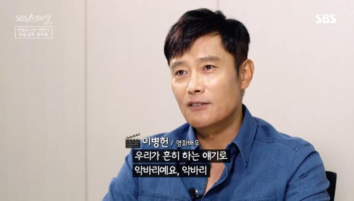 SBS시사교양 'SBS 스페셜' 방송 캡쳐