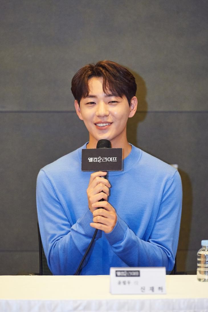 신재하 / MBC