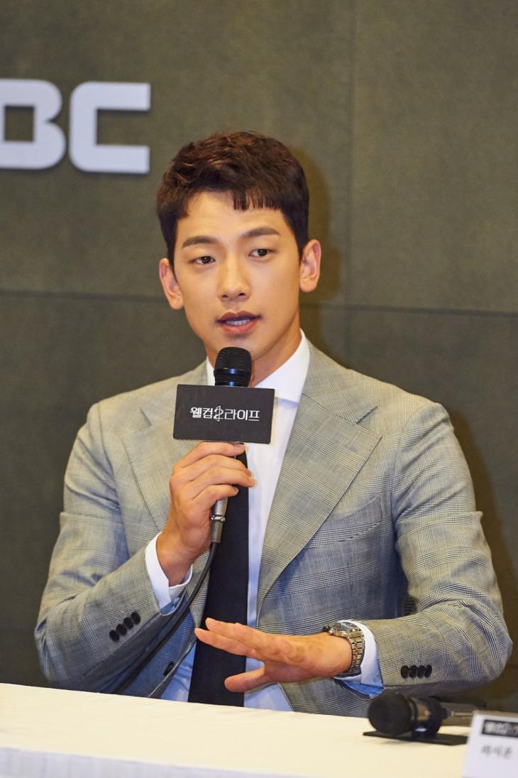 정지훈 / MBC