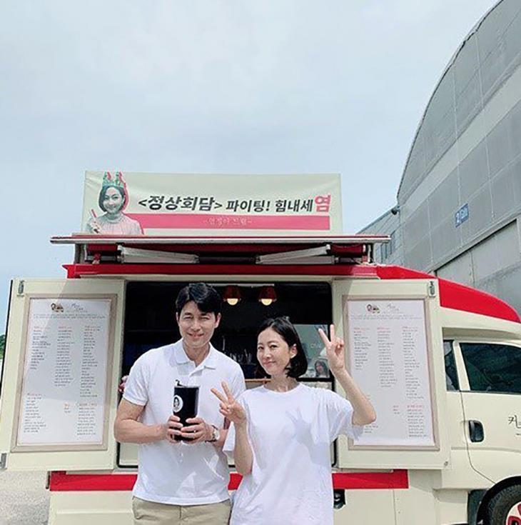정우성-염정아 / 아티스트 컴퍼니 공식 인스타그램