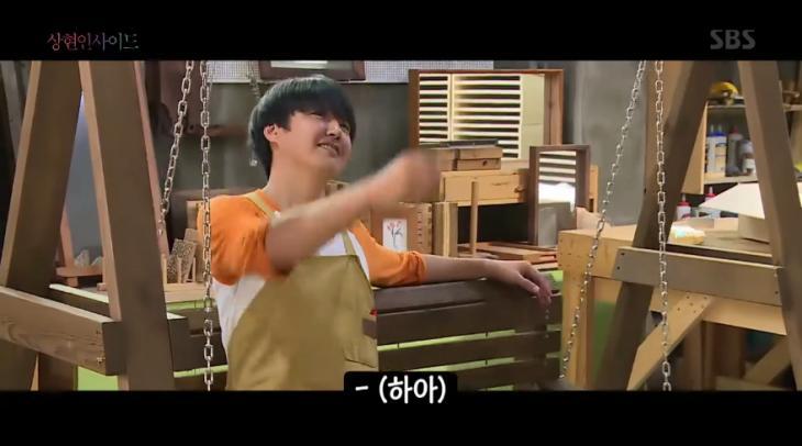SBS예능 '동상이몽2-너는 내 운명' 방송 캡쳐