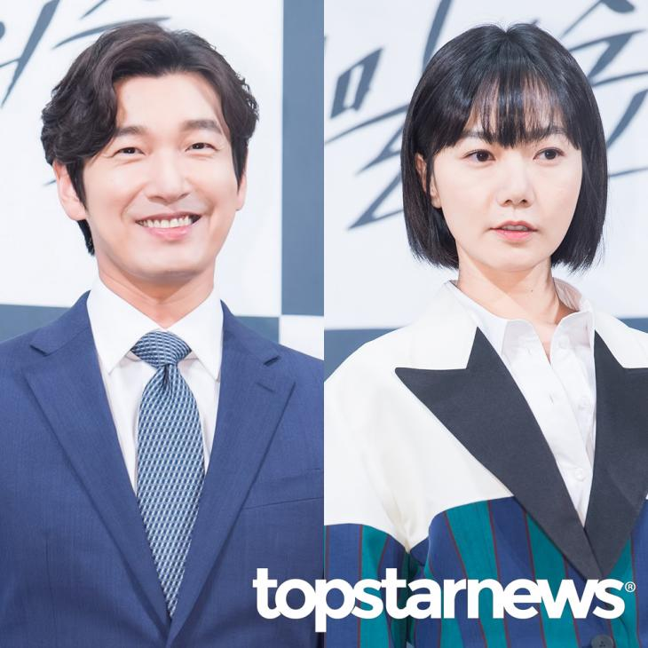 조승우-배두나 / 톱스타뉴스 HD포토뱅크