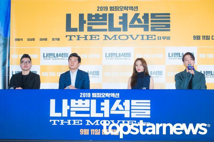 '나쁜 녀석들: 더 무비' 출연진 / 톱스타뉴스 HD포토뱅크