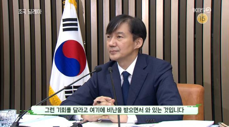 """[종합] '베짱이' 조국 현상, 진보·보수 진영 사활 건 이유는? """"내년 총선 걸려"""""""
