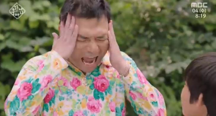 정우혁 / MBC '모두 다 쿵따리' 캡처
