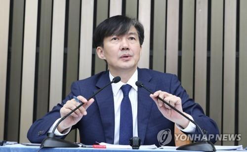 조국 후보자 / 연합뉴스