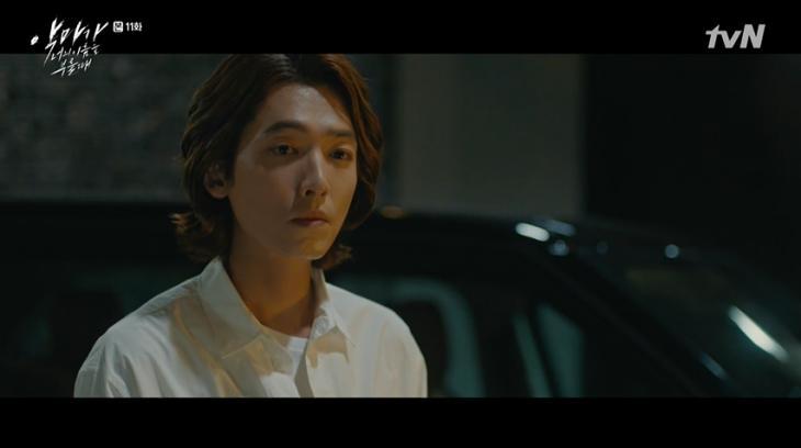 tvN드라마 '악마가 너의 이름을 부를 때(악마가(歌))' 방송 캡쳐