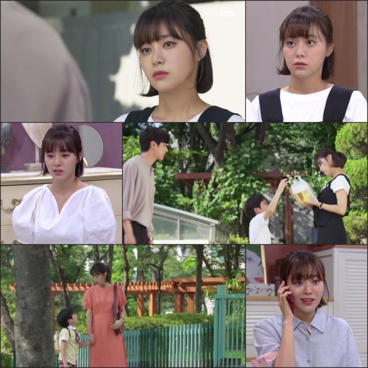 KBS1 '여름아 부탁해' 방송 캡처