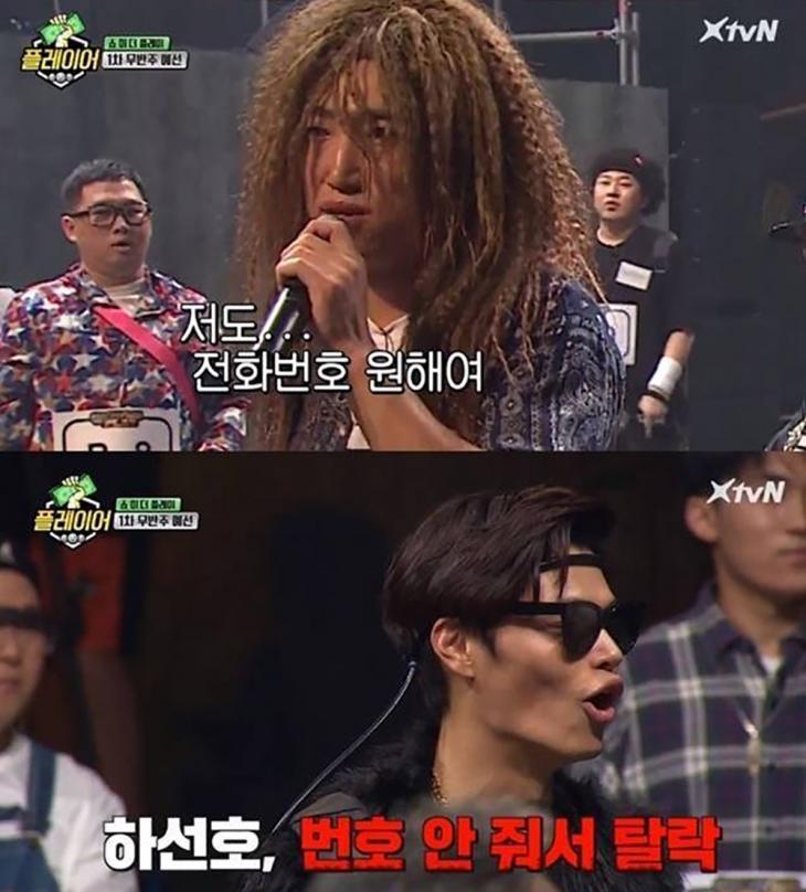 장동민-하선호 / tvN '플레이어' 방송캡처