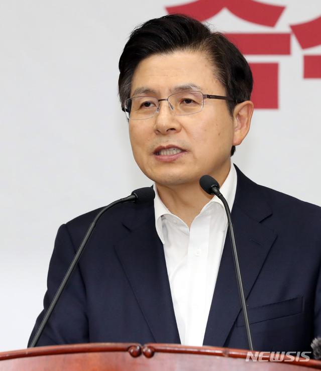 황교안 자유한국당 대표 / 뉴시스
