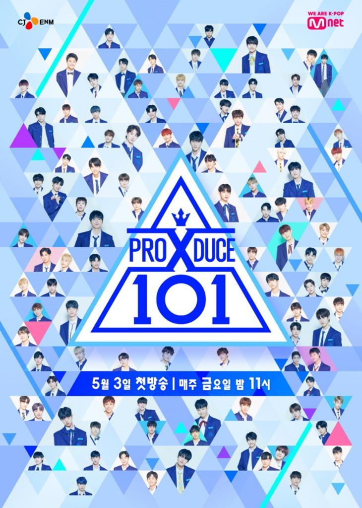 Mnet '프로듀스X101' 포스터