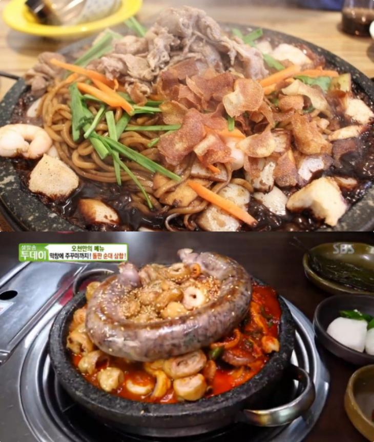 출처 : 경기 광주 곤지암 돌짜장 맛집 네이버 플레이스 / SBS '생방송투데이' 방송 캡처