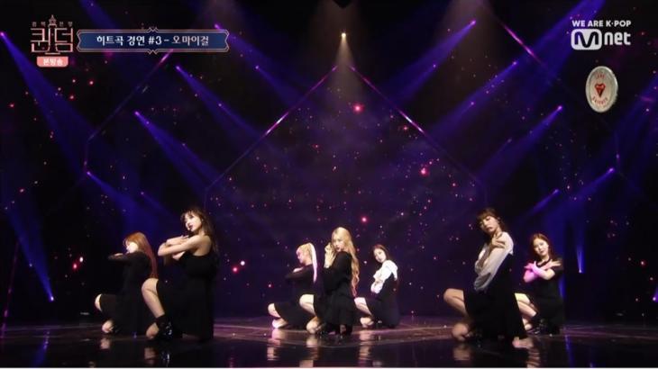 Mnet '퀸덤' 방송 캡처