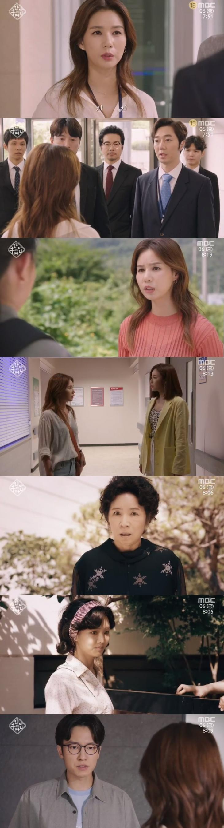 박시은 김호진 이보희 서혜진 강석정 / MBC '모두 다 쿵따리' 캡처