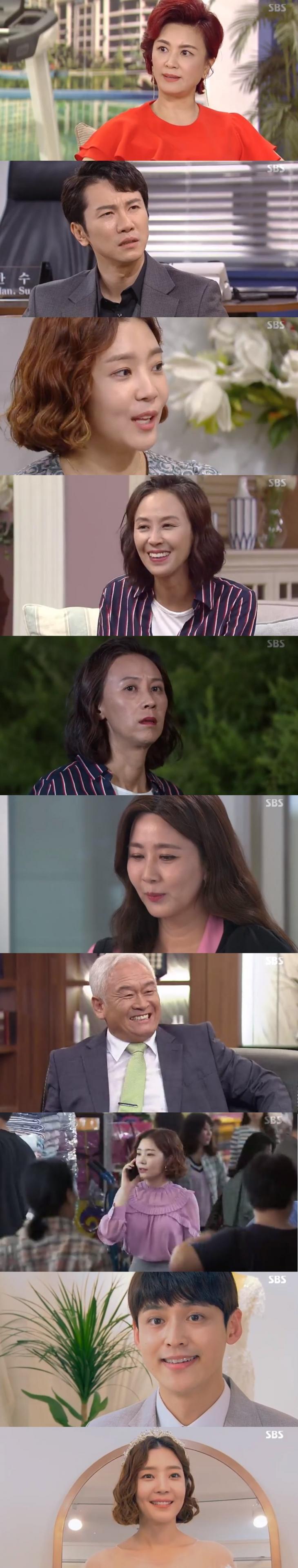 신다은 김혜선 박진우 윤복인 손우혁 / SBS '수상한 장모' 캡처