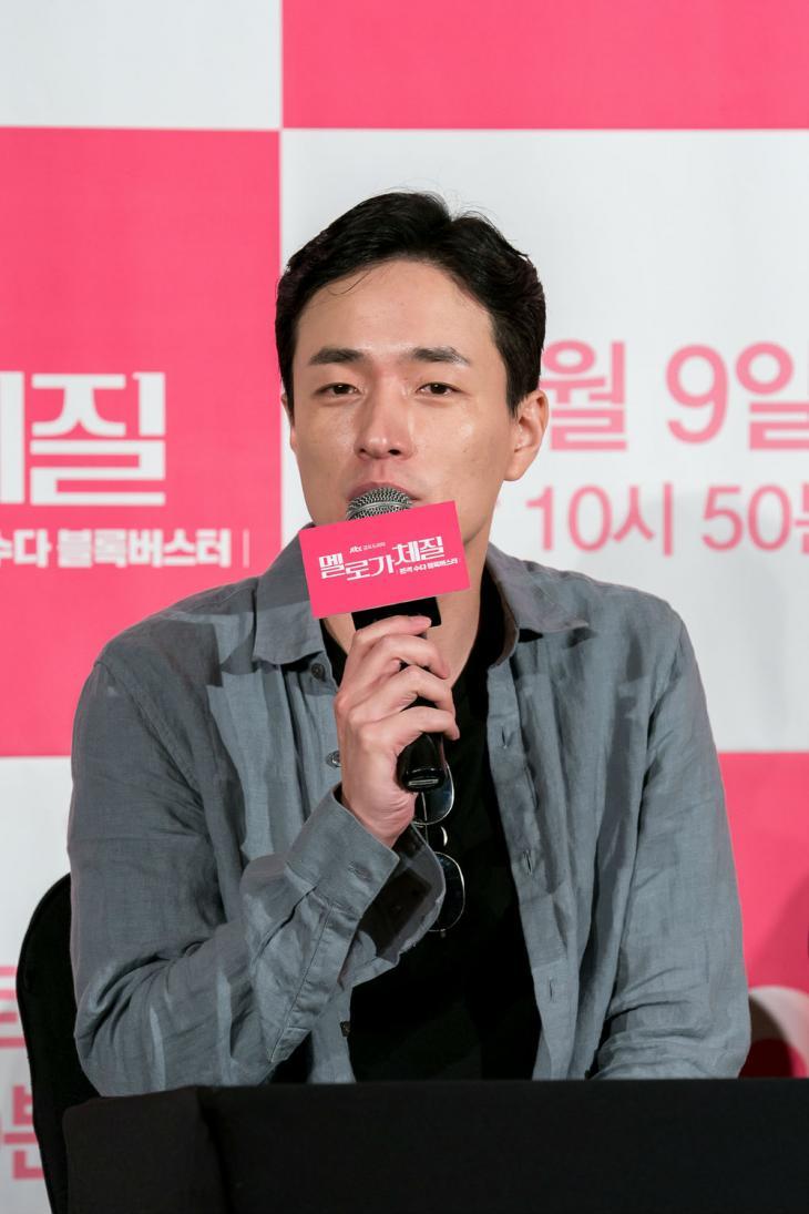 이병헌 감독 / JTBC 제공