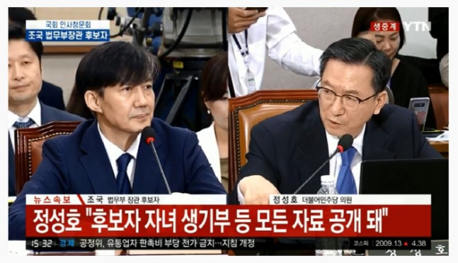 YTN 뉴스 캡처