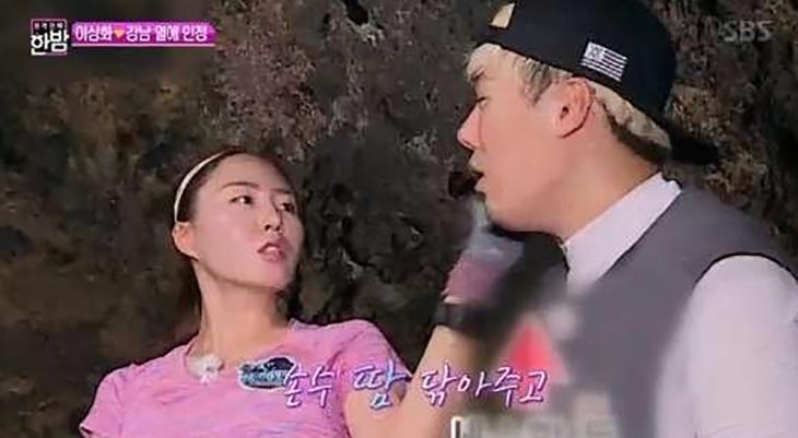 이상화-강남 / MBC